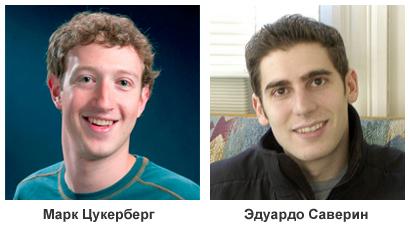 Zuckerberg_Mark_Facebook